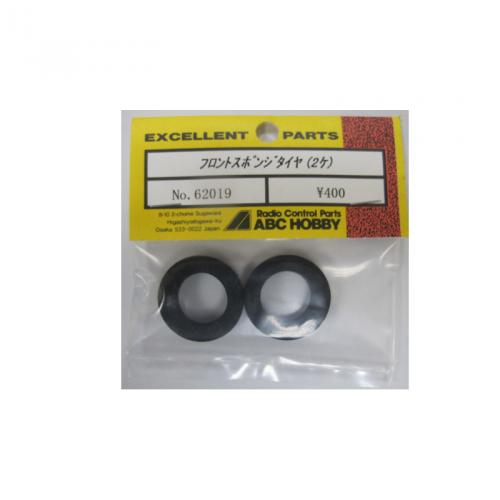 ABC HOBBY Front Sponges Tyre(2pcs.),No.62019
