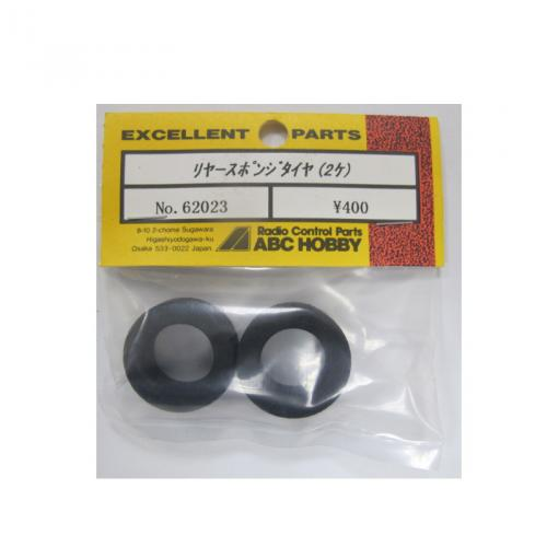 ABC HOBBY Rear Sponges Tyre(2pcs.),No.62023