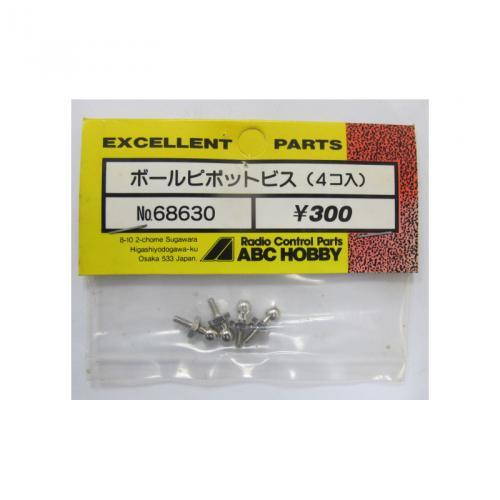 ABC HOBBY Ball pivot screw,No.68630