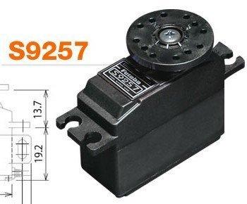 FUTABA S9257 Servo