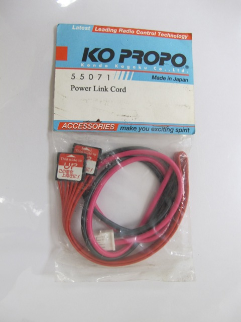 KOPROPO 55071 POWER LINK CORD