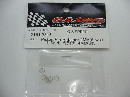 O.S. SPEED Piston Pin Retainer 4mm (6pcs), 21817010