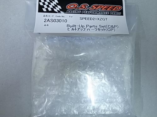 OS BUILT-UP PARTS SET(C&P) OSSPEED 21XZ-GT,2AS03010