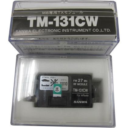 TM-131CW RF